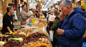 Market in downtown Jerusalem.